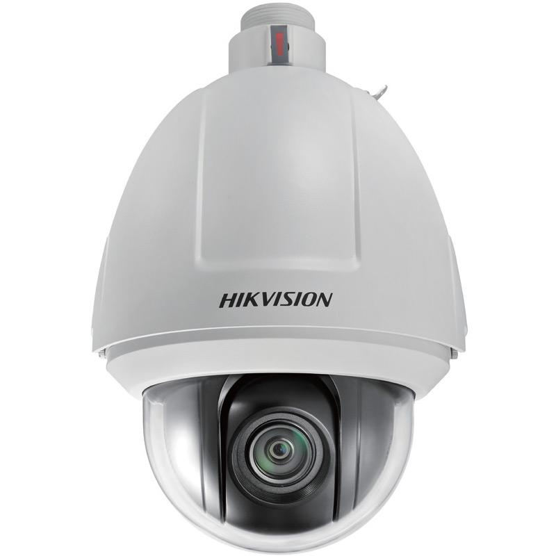 Hikvision DS-2DF5284-A